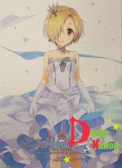 Happy Birthday Cinderella Girls -Starry Sky Cool- Doujin Artbook