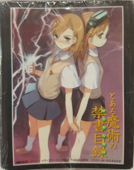 To Aru Kagaku no Railgun Limited Edition Sleeves