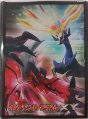Pokemon Xerneas & Yveltal