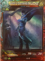 Lord of Vermilion - (2-009) Jace Beleren