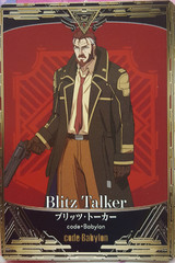 Re:Creators Token - Blitz Talker