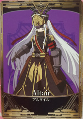 Re:Creators Token - Altair