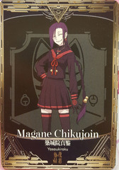 Re:Creators Token - Magane Chikujoin