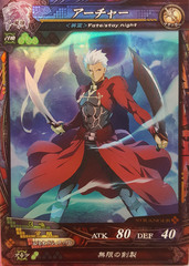 Lord of Vermilion - (3-007) Emiya
