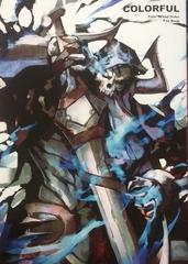 COLORFUL Fate/Grand Order Fan Book