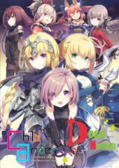 Child Order (Fate/GO) Comiket Artbook