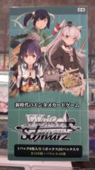 Kantai Collection Vol. 02 Booster Box (Japanese)