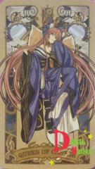 Fate/Grand Order Tarot Card - Queen of Caster: Tamamo no Mae