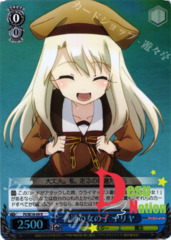 Illya Normal Girl - PI/SE18-09 - R - Foil