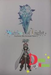 Warriors of Light (Final Fantasy) Comiket Artbook