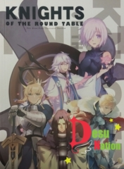 Knights of the Round Table (Fate/GO) Artbook