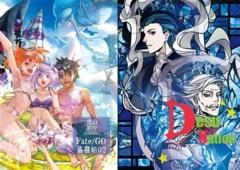 Yamanaka Toraido Graffiti Book 02 (Fate/GO) Comiket Artbook