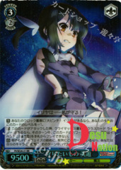 Miyu Something to Protect - PI/SE24-21 - RR - Foil