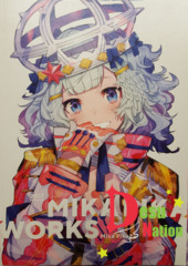 Mikapika Works (Fate/GO) Comiket Artbook