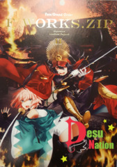 F/Works.Zip (Fate/GO) Comiket Artbook