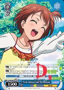 """""""To An Unknown Land"""" Rin Hoshizora LL/EN-W02-E174 PR"""