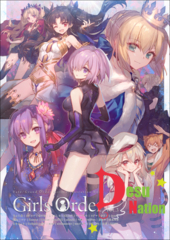 Girls Order Vol. 03 (Fate/GO) Comiket Artbook
