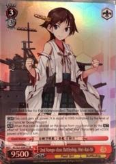 2nd Kongo-class Battleship, Hiei-Kai-Ni - KC/S25-E081S - SR