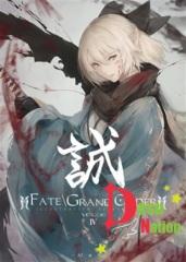 FATE / GRAND ORDER Ver. 2018 Ⅳ Makoto (Fate/GO) Comiket Artbook