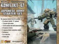 Konflikt 47 Japanese Starter Set