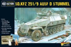 Sd.Kfz 251/9 Ausf D (Stummel) Half track