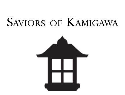 Saviors of kami