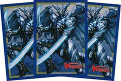 Cardfight! Vanguard Dignified Silver Dragon Sleeves (53ct)