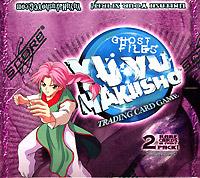 Yu Yu Hakusho Dark Tournament Booster Box