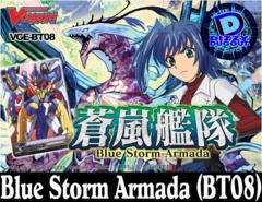 Blue Storm Armada<br>Half Box<br>(15 Packs)