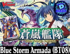 Blue Storm Armada<br>Booster Pack