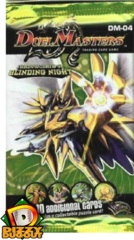 DM-04 Shadowclash of Blinding Night Booster pack