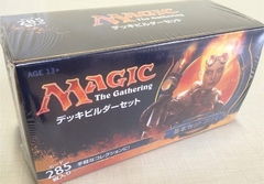 Magic the Gathering Deck Builder's Toolkit 2013 w/285 cards (2014 Core Set) Japanese