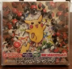 1998 POKEMON BEST COLLECTION JAPANESE CD PROMO SET - UNOPENED