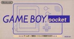 Game Boy Pocket (Any Color)
