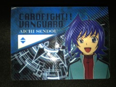 Cardfight!! Vanguard Aichi Sendou Deck Box