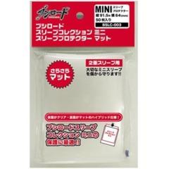 Bushiroad Mini Character Sleeve Protector