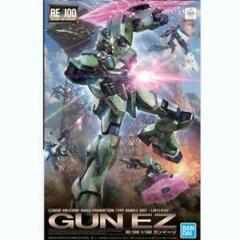 Bandai Hobby Reborn-One Hundred # 11 MG 1/100 League Militaire Mass Production Type Moblie Suit /LM111EO2 Gun EZ  Model Kit
