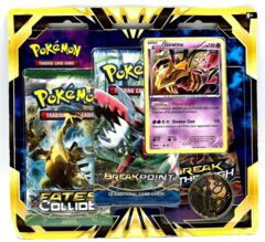 Pokemon Giratina 3-Pack Blister (Breaks & Fate)
