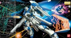Gundam Master Grade: Hi-Nu Hi-ν RX-93-v2 1/100 Scale Kit