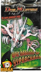 DM-08 Epic Dragons of Hyperchaos Booster Pack