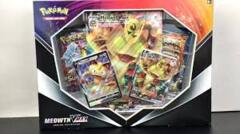 Pokemon Meowth VMAX Special Collection International 4 Packs