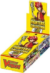 CFV - G-FC04 - Fighters Collection 2017 Booster Box
