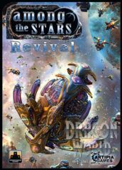 Among the Stars Revival