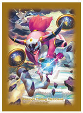 Pokemon Hoopa Sleeves