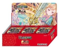 The Twilight Wanderer Booster Box