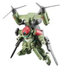 GUNDAM BUILD DIVERS TILTROTOR PACK HGBC MDL KIT