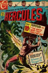 Hercules #10 © April 1969 Charlton