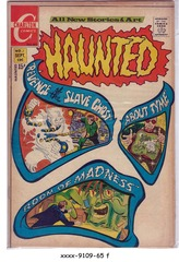 Haunted #01 © September 1971 Charlton Comics