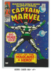 Captain Marvel #01 © May 1968 Marvel Comics