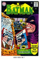 Batman #173 © August 1965 DC Comics